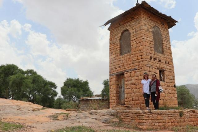 Tigray Region Ethiopia